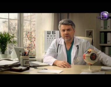 ТВ3 Психосоматика. Импотенция. 4 выпуск смотреть онлайн на tv3.show